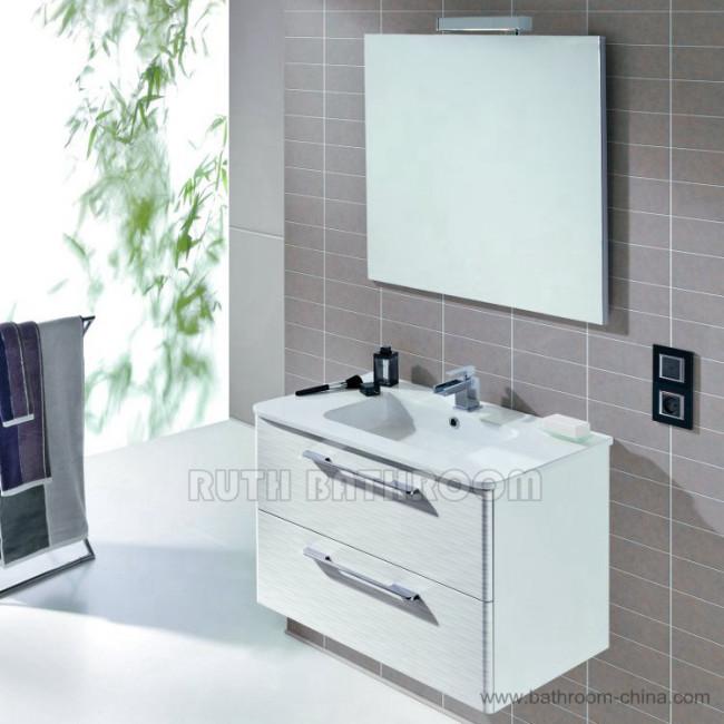 Superieur Mirrored Bathroom Cabinet